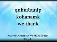Word 4